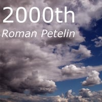 Roman Petelin | 2000th