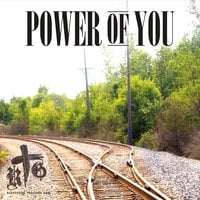 RTG | Power of You