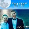 Rush MC: 11/11