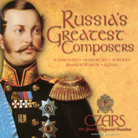 Various Artists | Russia's Greatest Composers