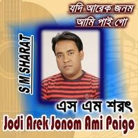 S M Sharat | Jodi Arek Jonom Ami Paigo | CD Baby Music Store