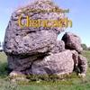 Sacred Sites of Ireland: Uisneach (feat. Máire Ní Cheallaigh)