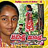 Sanduni Rashmika: Niwaadu Kaale - Vicumpriya Perera Lyrics 04