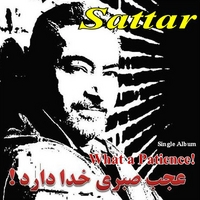 Sattar | What a Patience