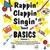 SHARON LUANNE RIVERA: Rappin' Clappin' Singin' 'bout BASICS Volume I