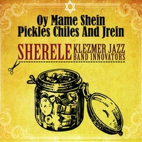 Sherele album cover