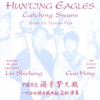 Lin Shicheng and Gao Hong | Hunting Eagles Catching Swans