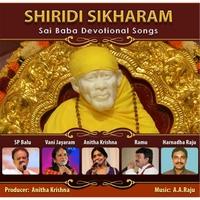 various artists shiridi sikharam cd baby music store