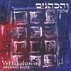 Shlomo Katz: Vehakohanim