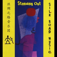 Silk Road Music | Standing Out