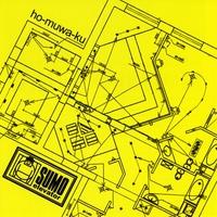 Sumo Elevator EP