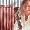 Susan Hawes: Paradise
