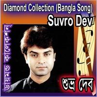 Suvro Dev Diamond Collection Bangla Song