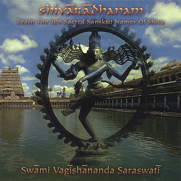 Swami Vagishananda Saraswati | Learn the 108 Sanskrit Names of Shiva