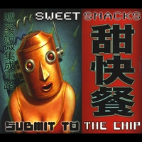 SWEET SNACKS - 甜快餐 | Submit to the Chip - 遞交給微集成電路