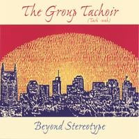 Jerry Tachoir | Beyond Stereotype