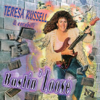 Teresa Russell & Cocobilli | Bustin' Loose