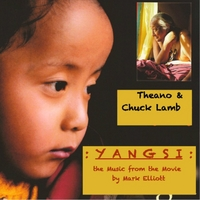 Theano   & Chuck Lamb | Yangsi: The Music from the Film