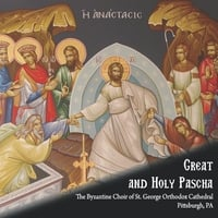 The Byzantine Choir of St. George Cathedral | Great and Holy Pascha