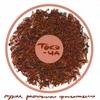 Toke-Cha: Phytogenesis Music