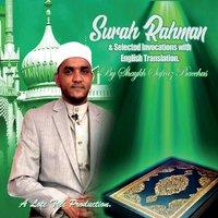 Shaykh Safraz Bacchus | Surah Rahman | CD Baby Music Store