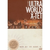 Ultra World X-Tet: Night Market
