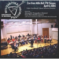 University of Wisconsin Russian Folk Orchestra | Live from Mills Hall, Uw Campus April 6 2014