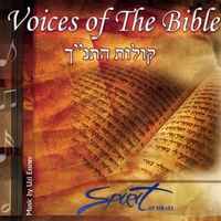 CD Jacket for 'The Bible Voice'