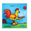 Victor Johnson: Songs for Children