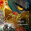 Various Artists: Vicumpriya Perera Lyrics 03 - Ukusu Es