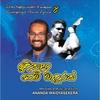 Various Artists: Vicumpriya Perera Lyrics, Vol. 8: Indikalaa Pem Medurak
