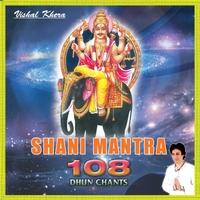 ... shani dev mantra audio app apk screenshot ...