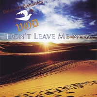 Voices of Distinction | Don't Leave Me Now