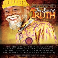 Yah's Salvation Army | Sons of Promise, Vol. 7 the Spirit of Truth