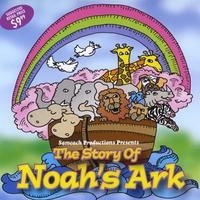 Moshe Yess & Reuven Stone | The Story of Noah's Ark
