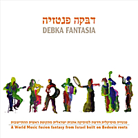 Yisrael Borochov - East West Ensemble | Debka Fantasia