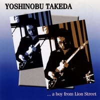 Yoshinobu Takeda | A Boy From Lion Street