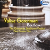 Yuliya Gorenman: The Gorenman Beethoven Project volume 1 Beethoven Piano Sonatas Nos. 1, 2, 3