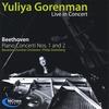 YULIYA GORENMAN: Beethoven Piano Concerti No. 1 & 2