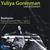 YULIYA GORENMAN: Beethoven Piano Concerti Nos. 1 & 2