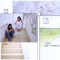 Zeb and Haniya | Chup