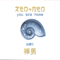 ZEN-MEN | you are home