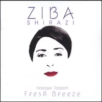 ziba shirazi | fresh breeze